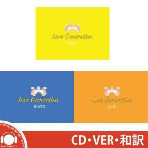 Diamond (DIA) - LOVE GENERATION 3RD MINI ALBUM ダイヤ 3集 ミニ【レビューで生写真5枚】|shop11
