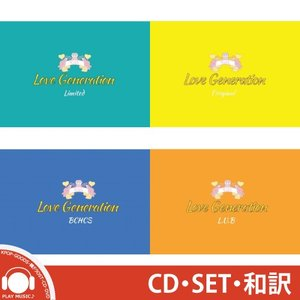 【4種セット】Diamond (DIA) - LOVE GENERATION 3RD MINI ALBUM ダイヤー 3集 ミニ【レビューで生写真5枚】|shop11