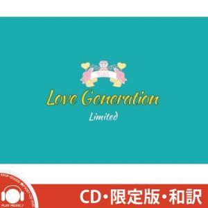 【限定版】Diamond (DIA) - LOVE GENERATION 3RD MINI ALBUM LIMITED EDITION ダイヤー 3集 ミニ【レビューで生写真5枚】|shop11