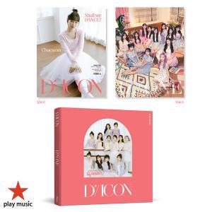 【13種セット】2021年 D-ICON Vol.11 IZ*ONE Shall we dance ? D icon ディアイコン アイズワン 韓国 雑誌 KOREAN MAGAZINE【レビューで生写真5枚|送料無料】|shop11
