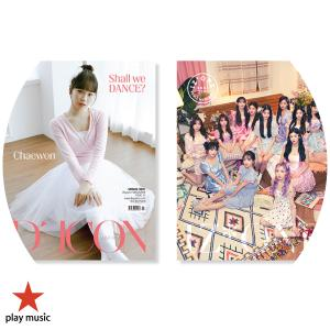 【VER選択】2021年 D-ICON Vol.11 IZ*ONE Shall we dance ? D icon ディアイコン アイズワン 韓国 雑誌 KOREAN MAGAZINE【レビューで生写真5枚|送料無料】|shop11