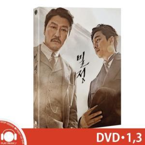 【限定版】【DVD】THE ACE OF SHADOWS 密偵 スパイ GONG YOO 主演 ゴンユ, ソンガンホ【韓国映画】|shop11