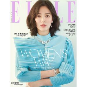 2019年 3月号 ELLE ONG SUNG WOO WANNA ONE オン ソンウ 画報インタビュー 韓国 雑誌 マガジン Korean Magazine【レビューで生写真5枚】|shop11