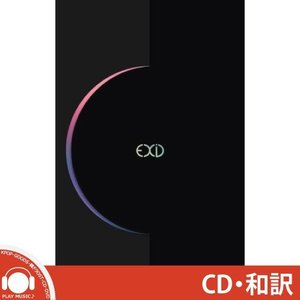 EXID ECLIPSE 3RD MINI ALBUM イエックスアイディ 3集 アルバム|shop11