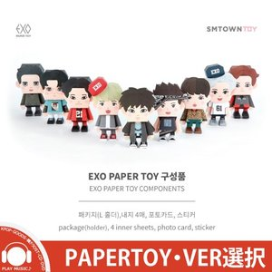 【VER選択】【特典付】EXO PAPER TOY 5TH ANNIVERSARY エクソー 5周年 記念 ペーパートイ|shop11