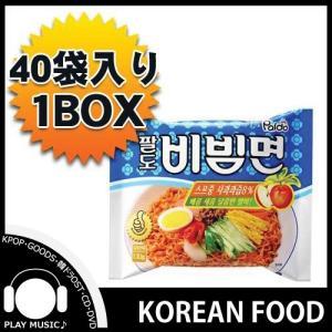 Brave Maxim White Gold Korean Instant Coffee Mix 50 Sticks Home & Garden Food & Beverages