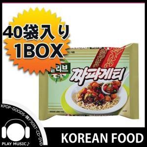 【韓国ラーメン】農心 チャパゲティ (チャジャン麺) 1Box(40袋入り)◆ ノンシン/NONGSHIM・輸入食品/輸入食材 インスタントラーメン/辛い/激安 ギフト対応 お shop11