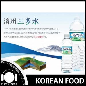 済州 三多水 500ml×40本入 韓国 済州産 ナチュラル ミネラルウォーター◆激安 水 500ミリリットルの水|shop11