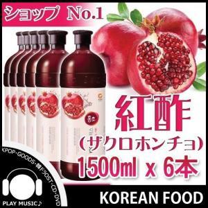 紅酢 ホンチョ ザクロ 1500ml x 6本 ダイエット健康 飲料 酢飲料 発酵酢 食物繊維|shop11