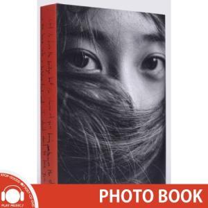 【限定版】KRYSTAL - I DON'T WANT TO LOVE YOU PHOTOBOOK LIMITED EDITION クリスタル 写真集 初回限定版 shop11