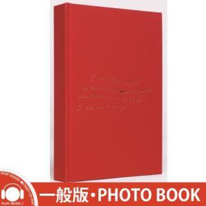 【一般版】KRYSTAL - I DON'T WANT TO LOVE YOU PHOTOBOOK STANDARD EDITION クリスタル 写真集|shop11