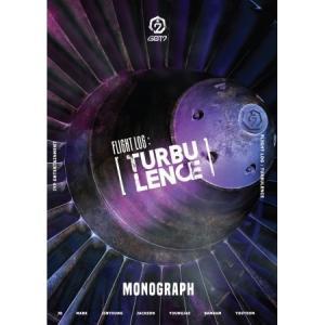 GOT7 - FLIGHT LOG: TURBULENCE MONOGRAPH 【レビューで生写真5枚】【送料無料】|shop11