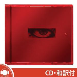 【全曲和訳】G-DRAGON KWON JI YONG SOLO ALBUM BIGBANG ビックバン ジードラゴン グォン ジヨン 4集 アルバム【レビューで生写真10枚】|shop11