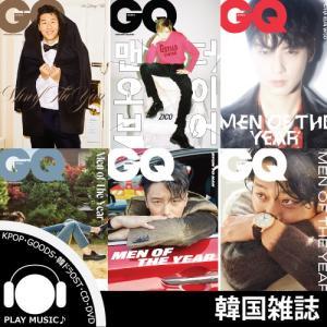 2018年 12月号 GQ MEN OF THE YEAR 画報 インタビュー 韓国 雑誌 マガジン Korean Magazine 【レビューで生写真5枚】|shop11