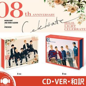 HIGHLIGHT CELEBRATE 2ND MINI (8TH CELEBREATE) ALBUM ハイライト 8周年 記念【配送特急便】【レビューで生写真10枚】|shop11
