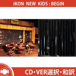 iKON NEW KIDS BEGIN SINGLE ALBUM アイコン シングルアルバム【レビューで生写真5枚】[iKON COMEBACK]|shop11