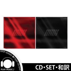 【2種セット|新曲和訳】iKON THE NEW KIDS REPACKAGE ALBUM アイコン リパッケージ【レビューで生写真5枚|送料無料】|shop11
