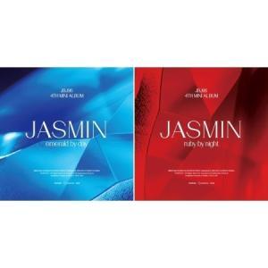 【2種セット】JBJ95 JASMIN 4TH MINI ALBUM ジェイビジェイ 4集 ミニアルバム【先着ポスター2種丸め|宅配便】|shop11