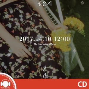 A-PINK JEONG EUN JI' 2nd Mini Album エイピンク ジョン ウンジ 空間 2集 ミニアルバム|shop11