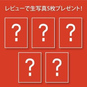 【VER選択】【全曲和訳・ルビ付】Jung Y...の詳細画像1
