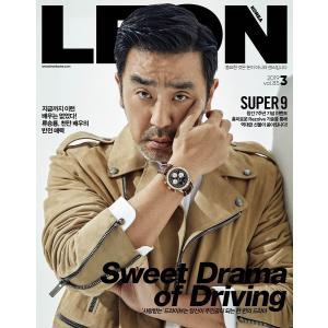 【優先予約】2019年 3月号 LEON RYU SEUNG RYONG 千万 俳優 リュウ スンリョン 画報インタビュー 韓国 雑誌 マガジン Korean Magazine|shop11