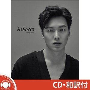 LEE MINHO - ALWAYS BY LEE MIN HO (SINGLE ALBUM) イミンホ シングルアルバム|shop11