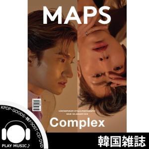 2019年 1月号 MAPS マップ TVXQ 東方神起 画報インタビュー 韓国 雑誌 マガジン Korean Magazine 【レビューで生写真5枚】|shop11