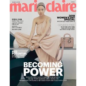 【優先予約】2019年 3月号 marieclaire GONG HYO JIN 画報インタビュー 韓国 雑誌 マガジン Korean Magazine【レビューで生写真5枚】|shop11