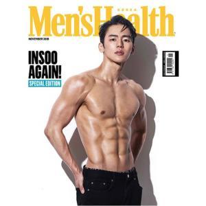 2019年 11月号 MENS HEALTH MYNAME 画報インタビュー 韓国 雑誌 マガジン Korean Magazine【宅配便】 shop11