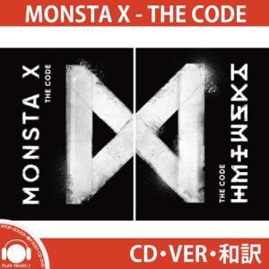 【タイトル和訳】MONSTA X - THE CODE 5TH MINI モンスターエックス 5集 ミニ【レビューで生写真5枚】|shop11