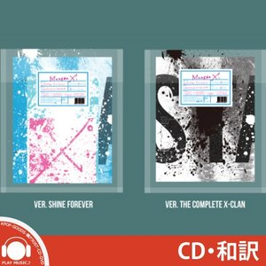 MONSTA X SHINE FOREVER 1ST REPACKAGE ALBUM モンスターエックス 1集 リパッケージ アルバム|shop11