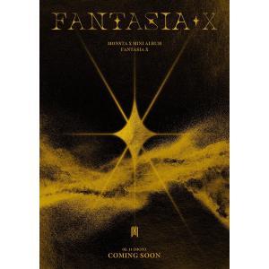 【和訳付|VER選択】MONSTA X FANTASIA X MINI ALBUM モンスターエックス ファンタジア ミニ【先着ポスター丸め|レビューで生写真5枚|送料無料】|shop11
