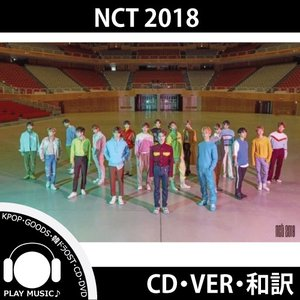 【VER選択】【全曲和訳】NCT 2018 N...の関連商品6