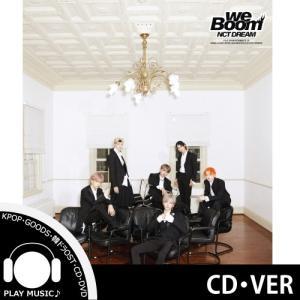 【CD|VER選択】NCT DREAM WE BOOM 3RD MINI ALBUM【先着ポスター|レビューで生写真5枚|送料無料】|shop11