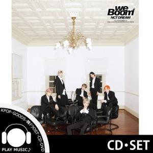 【CD|2種セット】NCT DREAM WE BOOM 3RD MINI ALBUM【先着ポスター|レビューで生写真5枚|送料無料】|shop11