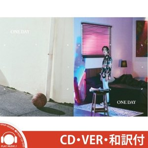 ONE - ONE DAY ワン ウォン シングル アルバム【安心国内発送】|shop11