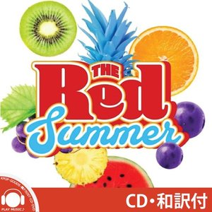 RED VELVET THE RED SUMMER SUMMER MINI ALBUM レッドベルベット ザ レッド サマー 夏 ミニアルバム【配送特急便】|shop11