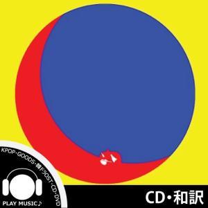 優先予約【韓国版】【全曲和訳】SHINEE THE STORY OF LIGHT 6th ALBUM [ep.2] シャイニー 6集 アルバム【先着ポスター】【レビューで生写真5枚】【送料無料】