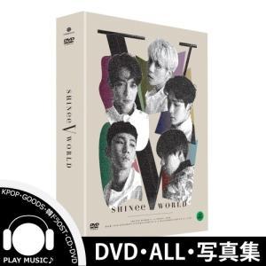 【日本語字幕】【リージョンALL】SHINEE WORLD V IN SEOUL DVD シャイニー ワールド 5【レビューで生写真5枚】【送料無料】|shop11