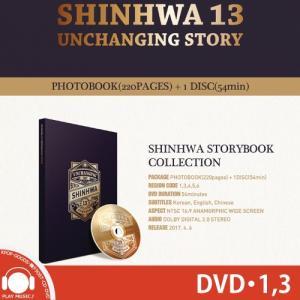 SHINHWA - SPECIAL STORYBOOK [UNCHANGING STORY] 神話 スペシャル 写真集|shop11