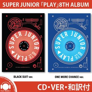 【VER】【全曲和訳】SUPER JUNIOR PLAY 8...