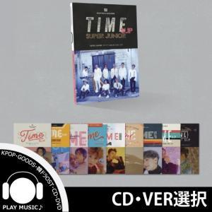 【VER選択|CD|全曲和訳】SUPER JUNIOR TIME SLIP 9TH ALBUM スーパージュニア 正規 9集 アルバム【先着ポスター|レビューで生写真5枚|送料無料】
