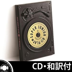 【ポスターVER選択】SUPER JUNIOR...の関連商品6