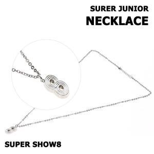 【SUPER SHOW 8|公式グッズ】SUPER JUNIOR NECKLACE スーパージュニア ネックレス 【レビュー生写真5枚|宅配便】|shop11