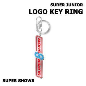 【SUPER SHOW 8|公式グッズ】SUPER JUNIOR LOGO KEY RING スーパージュニア キーリング【レビュー生写真5枚|宅配便】|shop11