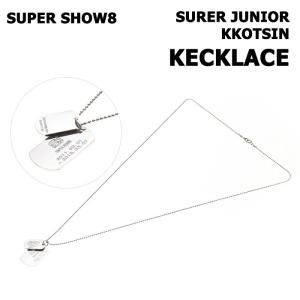 【SUPER SHOW 8|公式グッズ】SUPER JUNIOR KKOTSIN NECKLACE スーパージュニア ネックレス 【レビュー生写真5枚|宅配便】|shop11