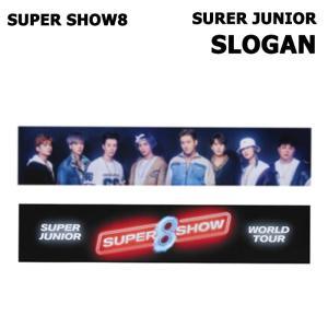 【SUPER SHOW 8|公式グッズ】SUPER JUNIOR SLOGAN スーパージュニア スローガン 【レビュー生写真5枚|宅配便】|shop11