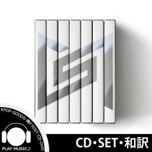 【優先予約|8種セット|CD|全曲和訳】SuperM 1ST MINI SUPER M TAEMIN KAI BAEKHYUN NCT SHINEE EXO スーパーエム【ポスター付|送料無料】|shop11