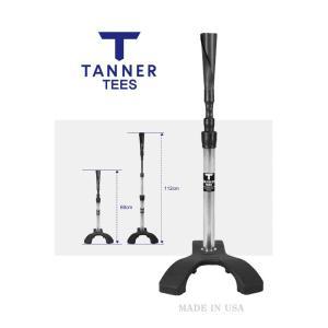 【TANNER TEE】【純正輸入品】TANNER TEE「HEAVY」 高さ 68cm-112cm タナー ティーヘビー 野球 バッティング ティー野球用品【送料無料】 shop11