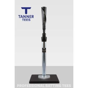【純正品】【輸入品】TANNER TEES STANDARD (ADJUSTABLE 26-43 In) 高さ 68cm-112cm タナーティー 野球 バッティング ティー プロ 野球用品【送料無料】 shop11